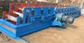 Recentemente de moldagem de tubos de água& canal lamine a formação máquinas
