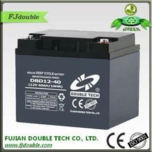 sealed 12v 40ah 24v agm deep cycle battery