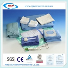 Reasonable Price Disposable Sterile Surgical Cardiovascular Drape Pack with Certification on Hot Sale