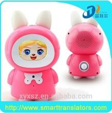 popolare regali per i bambini elettronici educativi 2015 inglese apprendimento dei giocattoli