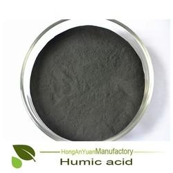 Sun Calcium , Organic Lime Calcium Fertilizer , Japan Hokkaido