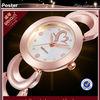 W4158 Rose Gold Hollow Coin Wrist Watch Best Women Watch Brand