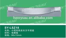 flight case handle,Aluminum alloy box handle ,plastic case handle,