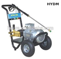 High pressure car washing machine lg prices