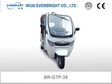 New 150cc new design petrol tricycle with cheaper price