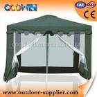 outdoor folding portable canopy,garden line gazebo
