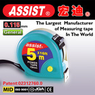 7.5m 25mm 0.115mm blade thickness promotional water poof plastic tape measure