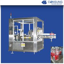 Full automatic high quality shanghai hot melt glue labeling machine