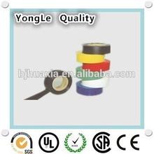 Heat Resistant PVC Insulation Black Adhesive Tape (SGS,RoHS)