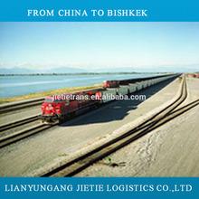 Sea+rail Korea/Japan to Kyrgyzstan Bishkek/Alamedin - Skype:promiseliang