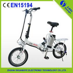 2015 china factory price folding mini kid bike shuangye A3-F16