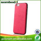 China new beautiful comprehensive protective line design distinguished skin case
