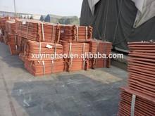 Venda quente para a haste de cobre, Venda quente limpa preço do cobre, Existente zâmbia catodo de cobre