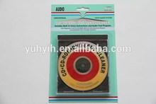 CD/DVD/Blu-ray Laser Lens Cleaner