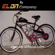26 inch custom chopper cruiser gas motor bike/gas bicycle oem manufacturing ON SALE(E-GS101)