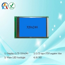 320240 Display lcd 320x240 industrial control monochrome LCD