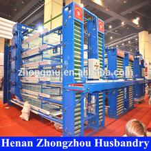 good quality chicken house heater/large bird cage/chicken feeder