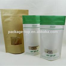 printed craft paper mini food paper sachet