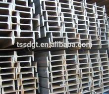Steel i beam size/steel I-beam prices/S235jr I Beam/UB