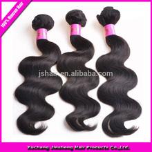 Factory Wholesale 7A Body Wave 100% Unprocessed Virgin Peruvian Hair Bundles