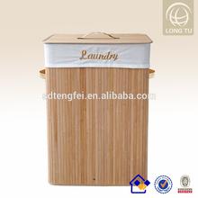 2015 LIDL Connectiona Bamboo Folding Laundry Hamper/bamboo foldable storage double laundry basket for 63L