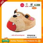 New!!! Comfortable Luxury Unique Design Cute Lion Head Plush Pet Cats House