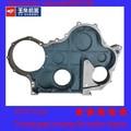 Traktor-teile casting-engine getriebe zimmer aus der chinesischen auto-ersatzteile