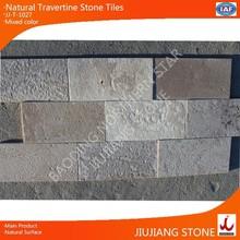 travertine paving interlocking stone