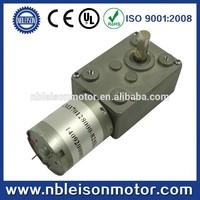 12v dc micro worm gear motor