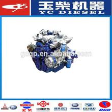 2015 New china yuchai diesel engine for MARINE for truck YC6105/YC6108