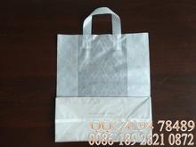 Guangzhou/foshan/xiamen square bottom shopping bags