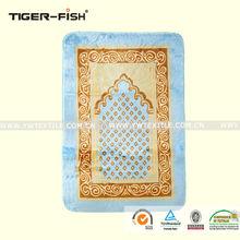 2015 New Hot Sell Muslim Prayer Mat,Memory Foam Prayer Mat