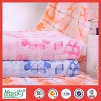high quality 100% organic cotton bath towel terry cotton