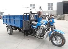 250cc Cargo Tricycle/Three Wheel Motorcycle/Motorbike for Municipal Sanitation