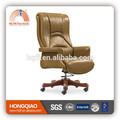 Cm-b53as housse de siège en bois chaise de bureau en cuir chaise de bureau mobilier de bureau de luxe