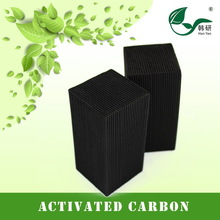 Best quality unique activated carbon buys