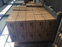 2341-160 best hot melt mastic butyl sealant