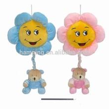 10 cm del oso del bebé y 23 * 23 cm girasoles juguetes de peluche con divertida de la música