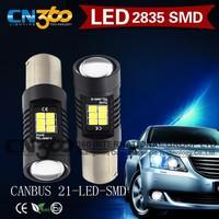 2015 new product car led bulbs super bright high lumen 10.5w high power led 1156 1157 7440 7443 3157 3156 car led