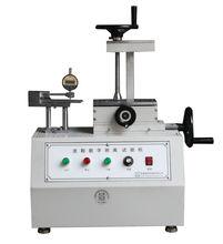 2015 china manufacturer footwear physics laboratory equipment