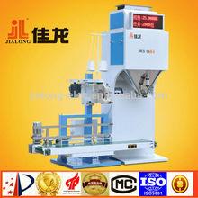 DCS-25K-6A granule grain bean sugar rice automatic industrial bag sewing machine