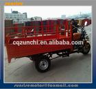 175cc 200cc 250cc 300cc Three wheel heavy duty motor tricycle with cargo box