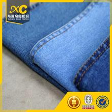 free spandex denim fabric samples
