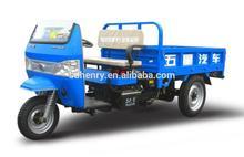three wheel large cargo motorcycle