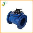 LXLC-150E industrial big water meter