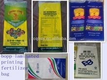 Woven Polypropylene/PP plastic fertilizer bags with transparent PE inner bag,packaging bags for 50kg