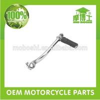 China motorcycle parts supplier motorcycle kick start lever bar