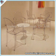 (SP-CS102) The latest design reception room pc ghost chair