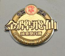 print embossed Metal Nameplate/Badge/Emblem/Logo/Sticker/Labels