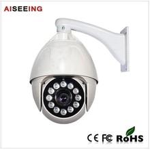 china online shopping Alarm system IR IP 7inch cctv sports ptz camera